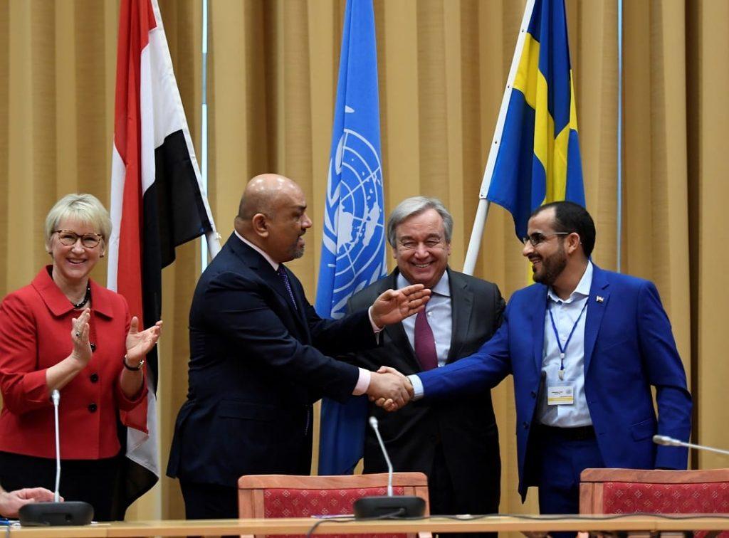 Η συμφωνία για την Υεμένη σε ένα ευρύτερο πλαίσιο