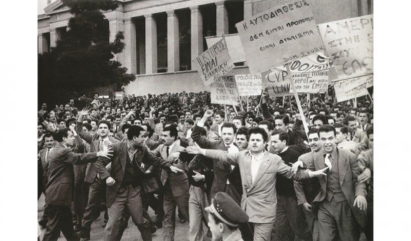 Οι ελληνικές προσφυγές στον ΟΗΕ για το Κυπριακό (1954–1958) (Β΄ Μέρος)