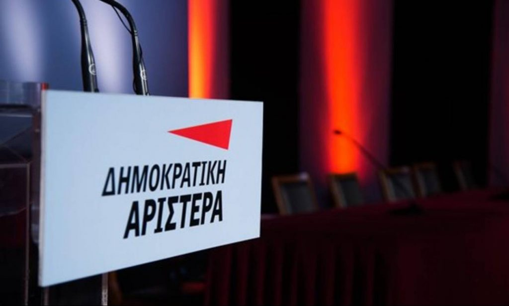 Η ΔΗ.ΜΑΡ ενόψει Ευρωεκλογών: Ο απεγκλωβισμός από το ΚΙΝΑΛ και η επόμενη  ημέρα