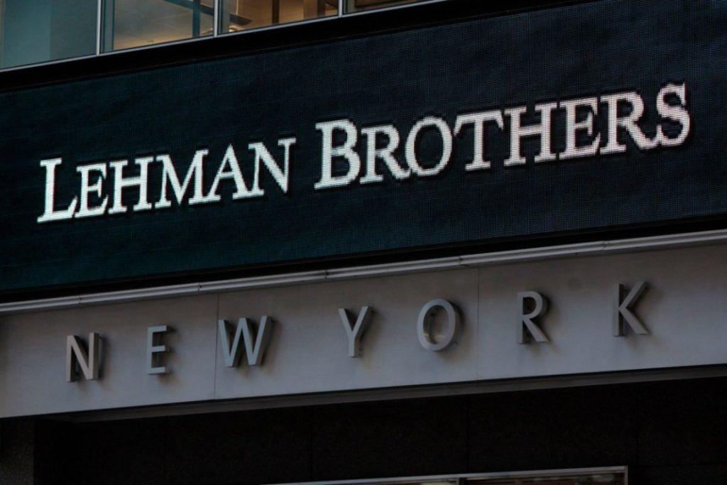 Η χρηματοπιστωτική κρίση του 2008: όλα όσα πρέπει να γνωρίζεις