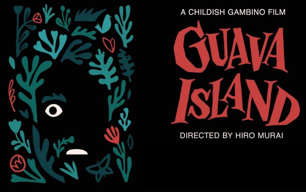 Κυκλοφόρησε η νέα ταινία των Childish Gambino και Rihanna