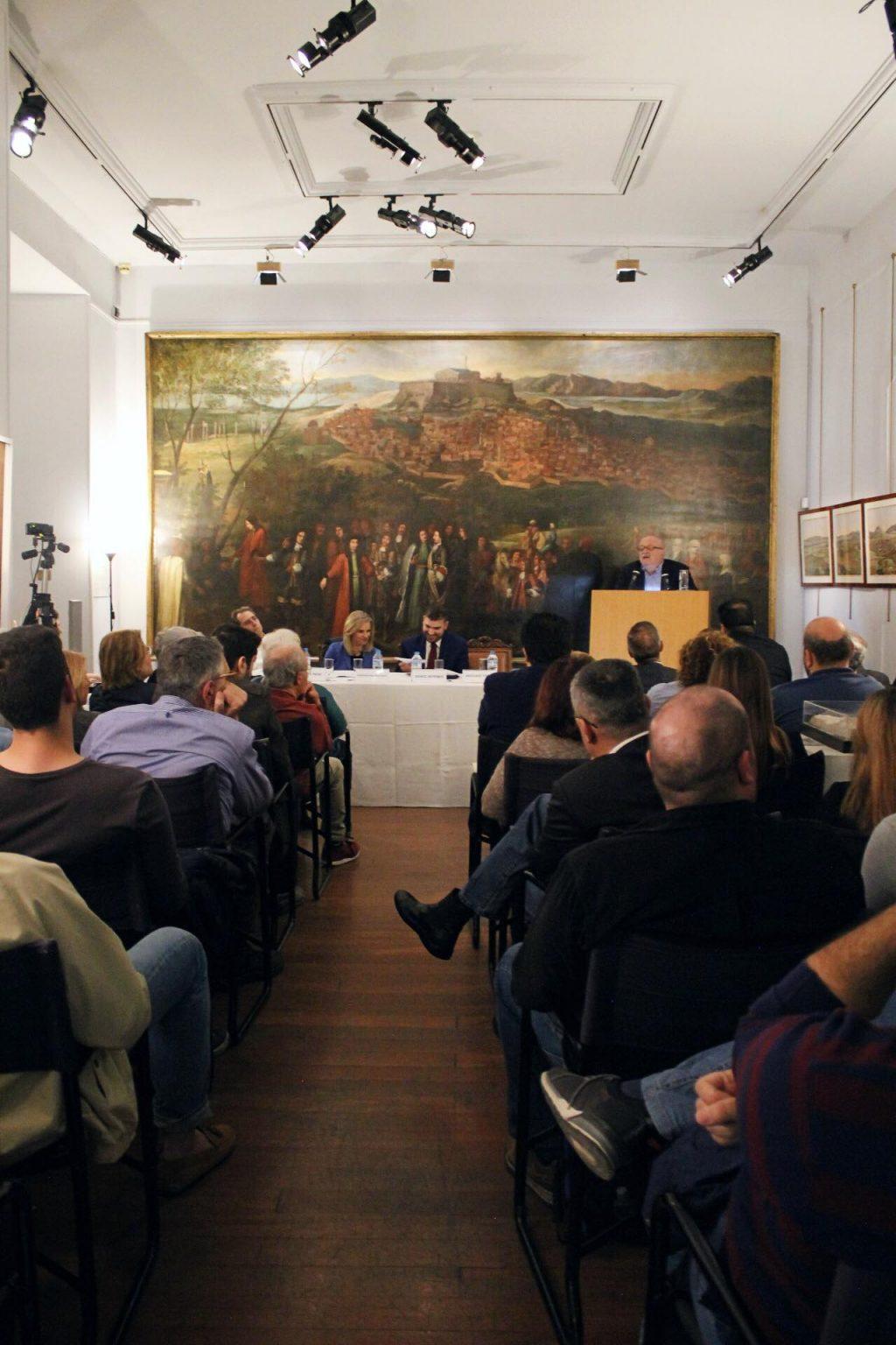 «Η απόβαση στη Σμύρνη και η έναρξη της Μικρασιατικής Εκστρατείας, 1919-2019: Μια αποτίμηση 100 χρόνια μετά»
