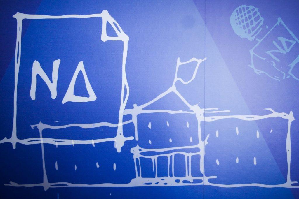 Ευρωεκλογές: Το άνοιγμα της ΝΔ στο κέντρο και το μεγάλο στοίχημα για τον Κ.Μητσοτάκη