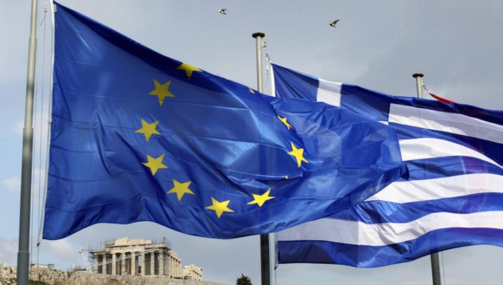 Η Ευρωπαϊκή Ένωση στα μάτια των νέων – offlinepost