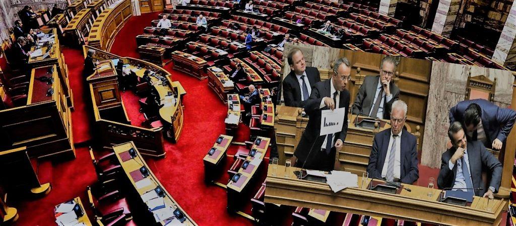 Το πρώτο (νομοθετικό) επίτευγμα της νέας Κυβέρνησης