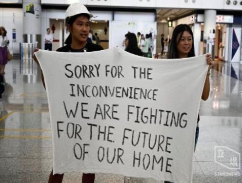 Το ατελείωτο καλοκαίρι του Χονγκ Κονγκ