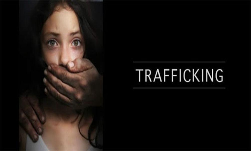 Human Trafficking: Το μεγαλύτερο «στοίχημα»