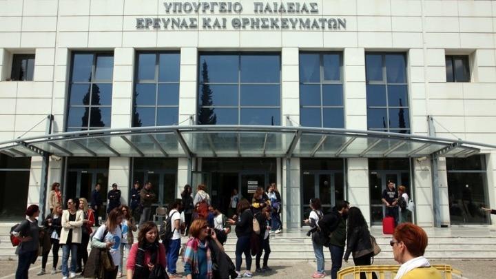 Αντισυνταγματική η αναγραφή θρησκεύματος και ιθαγένειας των μαθητών