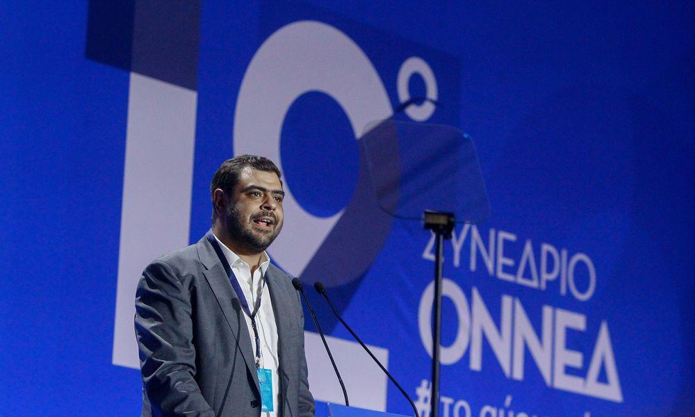 12ο Συνέδριο: Το πεπρωμένο της ΟΝΝΕΔ είναι η πρωτοπορία