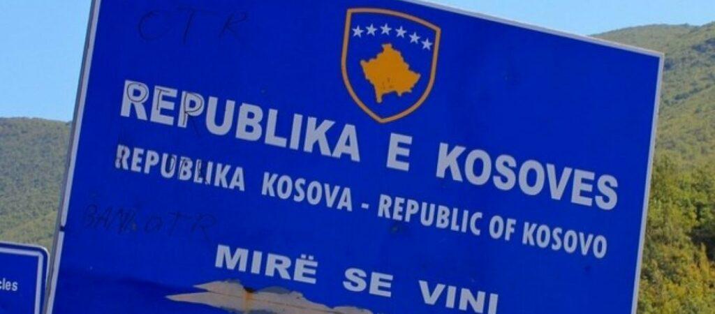 Οι πρόσφατες πρόωρες εκλογές στο Κόσοβο και η πολιτική συνέχειά του