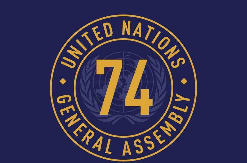 74 χρόνια από την ίδρυση των Ηνωμένων Εθνών