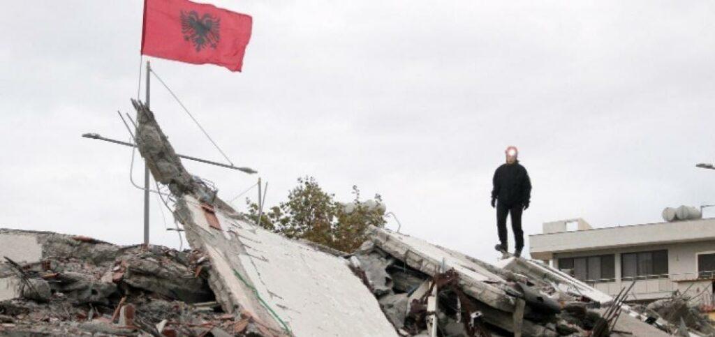 Ο καταστροφικός σεισμός στην Αλβανία και οι συνέπειές του