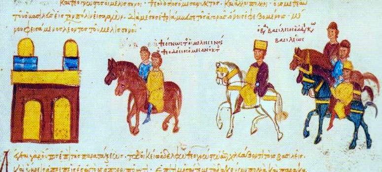 In Memoriam: Βασίλειος Β' ο Βουλγαροκτόνος