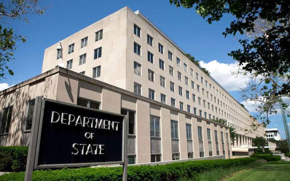 Αμερικανική εξωτερική πολιτική: είναι ενεργή στα Βαλκάνια;