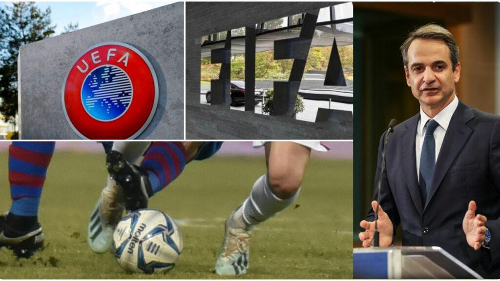 Μπορεί να σωθεί… το ελληνικό ποδόσφαιρο (;)