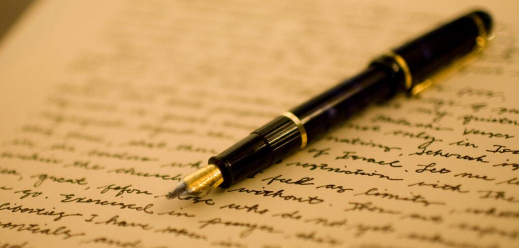 «Διαβάζοντας» ποίηση
