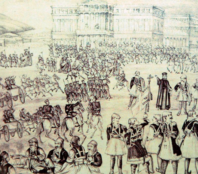 Το πολιτικό σκηνικό που οδήγησε στην επανάσταση της 3ης Σεπτεμβρίου του 1843