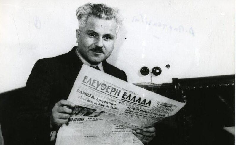 In Memoriam: Δημήτρης Παρτσαλίδης