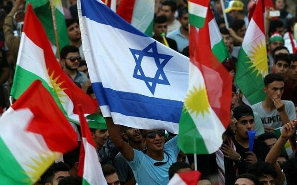 Η διαχρονική συμμαχία Ισραήλ και Κούρδων