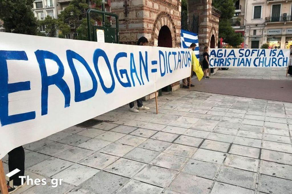 Η λογική της αντεκδίκησης εναντίον της Τουρκίας